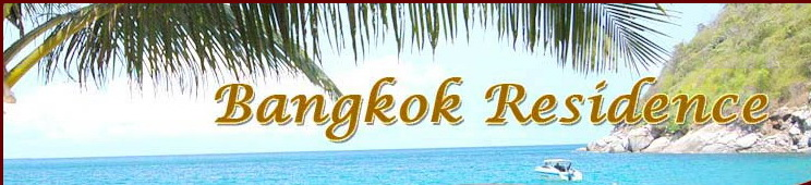 Bangkok Residence - Serviced Apartments Patong Beach Phuket Thailand