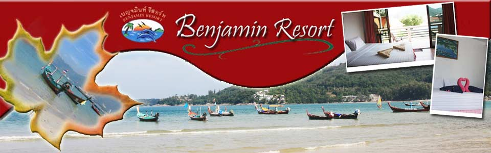 Benjamin Resort Guesthouse On The Beach in Kamala, Phuket, Thailand
