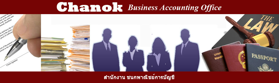 Chanok Business Accounting Office Professional Tax Services Phuket Thailand
