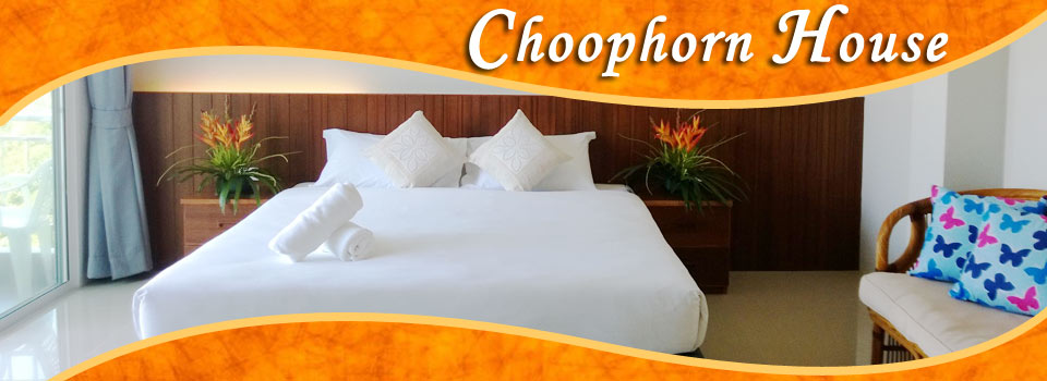 Choophorn House invites you to our guest house hotel in Kata Beach, Phuket, Thailand.