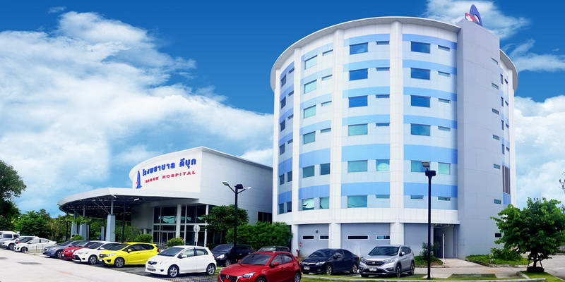 Dibuk Hospital Phuket Secondary Care, Green QR Efficient Care