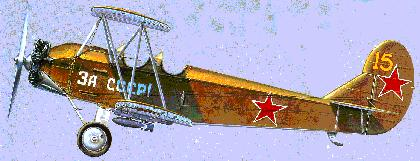 PO-2: Night Bomber flown by the all-female 588th Night Witches