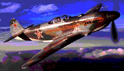 Yak-9: The type flown by Tamara in 1945 with another all-male fighter regiment.
