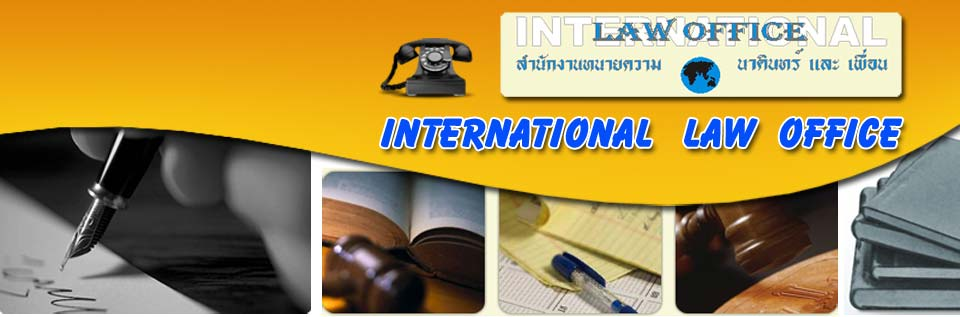 International Law Office Legal Services Real Estate Accounting Phuket Thailand