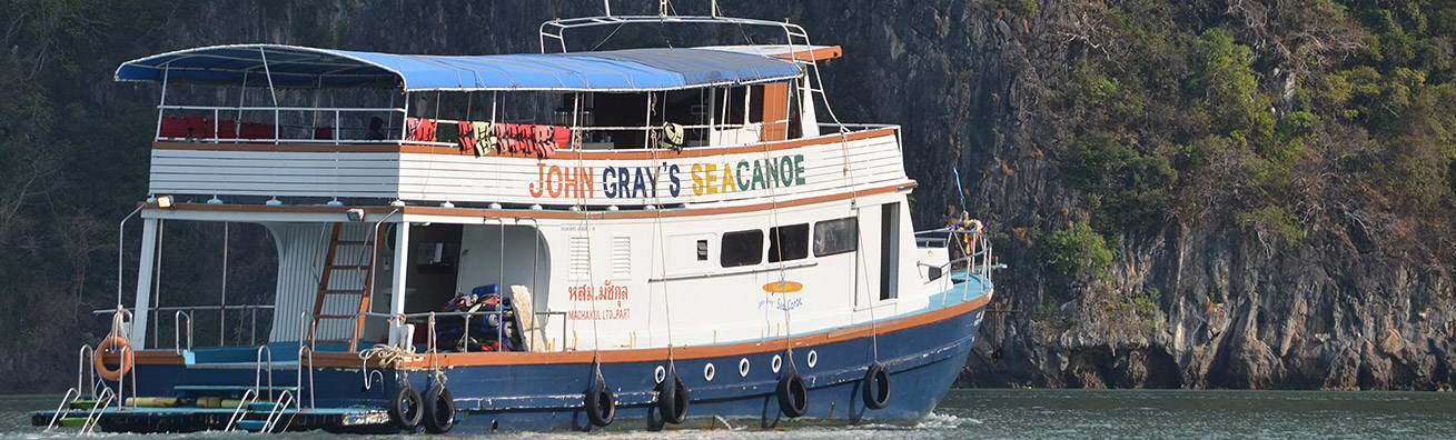 John Gray's Sea Canoe - Original Sea Canoe Adventure Tours Phang Nga Bay Phuket Thailand
