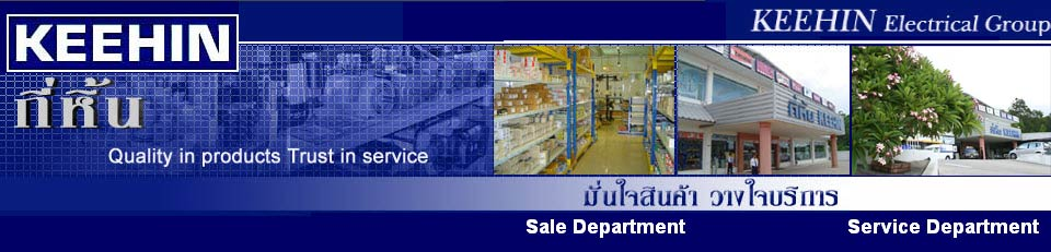 Keehin Electric Group Electrical Sales Supplies Tools Phuket Thailand