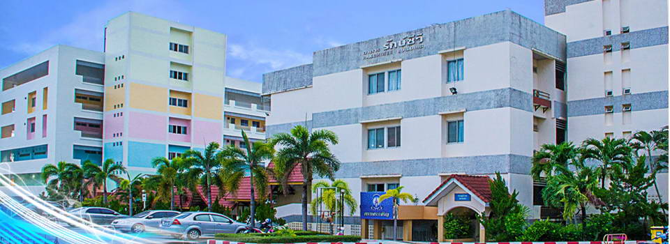 Patong Hospital - Medical Services Governmant Public Hospital Patong Beach Phuket Thailand