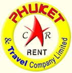Phuket Car Rent offers great value for autos cars vans jeep rentals Phuket Thailand
