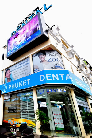 Phuket Smile Signature Dental Clinic International Services Patong Beach