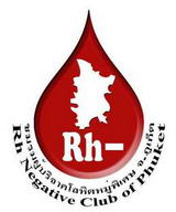 Thai Red Cross Phuket Regional Blood Center