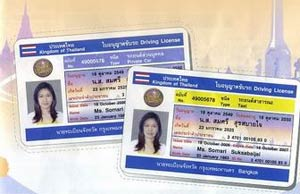 how to get an international drivers license in philippines