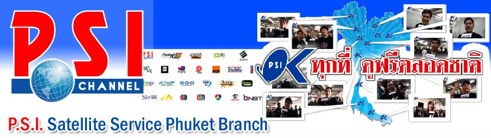 P.S.I. Satellite Service Phuket Branch Worldwide Digital Satellite Cable TV Phuket Thailand