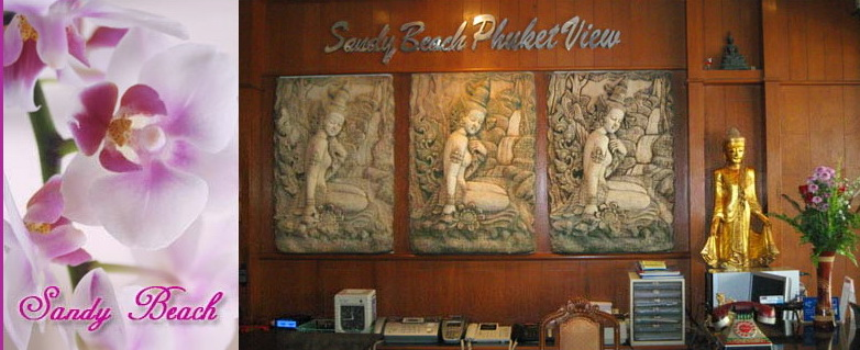 Sandy Beach Patong View - Guesthouse Rooms Patong Beach Phuket Thailand