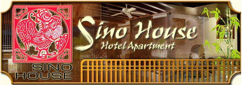 ino House - Sino Portuguese Serviced Apartments Phuket Town Thailand