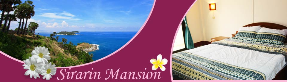 Sirarin Mansion Guesthouse Central Phuket City Location
