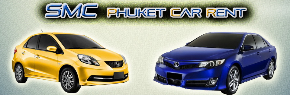 SMC (Services Minded Company) Phuket Car Rent Guarantees Competitive Prices