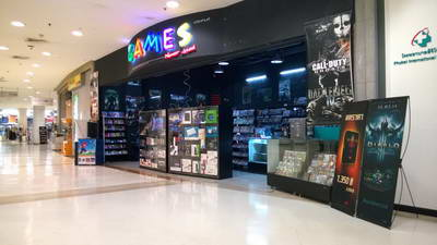 The Games - Computer Games, Play Stations, CD Sales Phuket Thailand