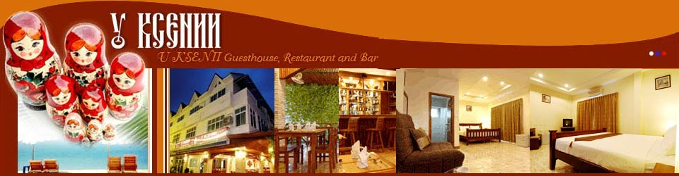 U Ksenii Guesthouse, Restaurant Bar - Guest House Restaurant Bar Kata Beach Phuket