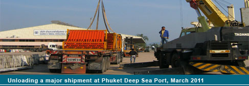 USP Phuket Universal Transport Shipping Services General Freight Worldwide Boat Imports Exports Household Relocations