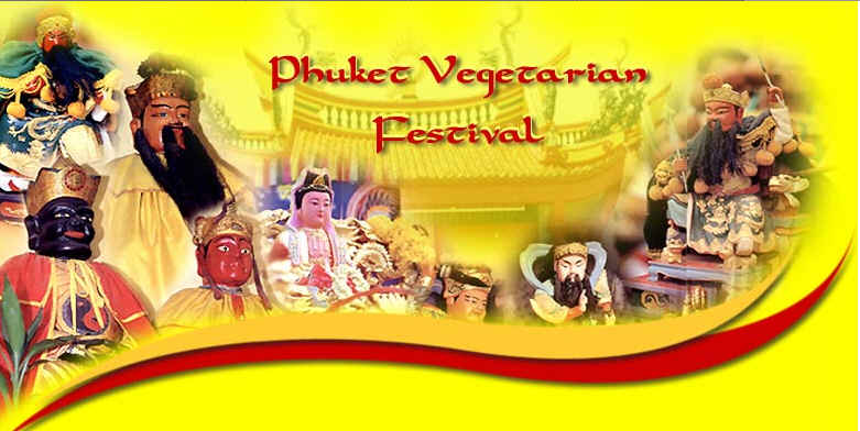 Phuket Vegetarian Festival is an annual event held during the ninth lunar month of the Chinese calendar.