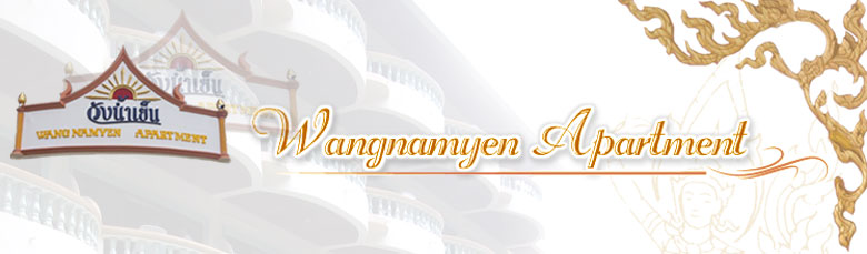Wangnamyen Apartment - Guesthouse Apartments Patong Beach Phuket Thailand